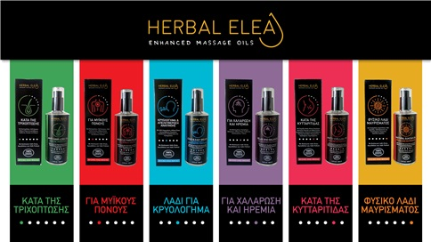 ENHANCED MASSAGE OILS